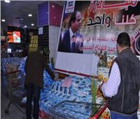 تحت رعاية الرئيس.. «كلنا واحد» توفر مستلزمات رمضان بتخفيض 60%