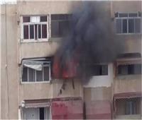 السيطرة على حريق شقة بعقار سكني في إمبابة