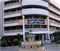 قبل رمضان.. شرطة التموين بالجيزة تضبط 153 قضية غش تجاري