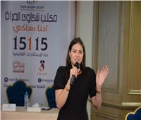 ختام ورشة عمل «جرائم العنف ضد المرأة»بجنوب سيناء