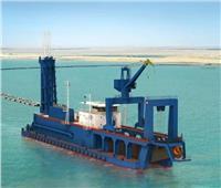 قناة السويس: الكراكة «مهاب مميش» إضافة لأسطول الهيئة وعمقها 35 مترا