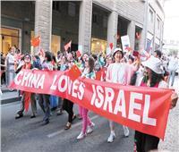 بوادر تآكل تعويل إسرائيل على المظلَّة الأمريكية لصالح الصين