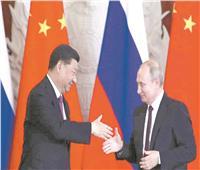 روسيا والصين.. تقارب محسوب فى مواجهة الغرب