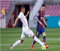 انطلاق مباراة كلاسيكو الأرض «ريال مدريد وبرشلونة» | بث مباشر