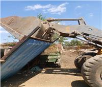 إزالة 17 حالة تعدٍ على الأراضي الزراعية بالمنوفية