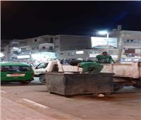 رفع 15 طن من القمامة بمركز الباجور فى المنوفية