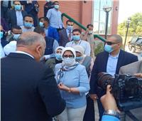 وزيرة الصحة تتفقد مستشفى عزل حالات كورونا بقنا