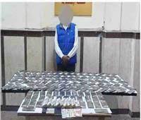 سقوط عاطل بـ«كوكتيل مخدرات» قيمتها مليون جنيه بالإسكندرية
