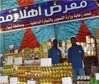 «أهلا رمضان» الرئيسي يغلق أبوابه غدًا.. ويستمر بالمحافظات