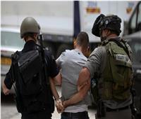 الإحتلال الإسرائيلي يعتقل 12 فلسطينيًا من الضفة الغربية والقدس المحتلة