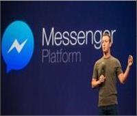 «فيسبوك» أنفقت أكثر من 23 مليون دولار على تأمين مارك زوكربرغ