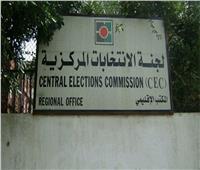 لجنة الانتخابات الفلسطينية ترفض 226 اعتراضًا على المرشحين