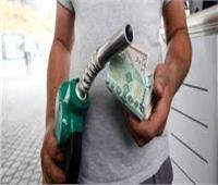 تفاقم أزمة البنزين في لبنان.. والمحطات شبه فارغة من الوقود