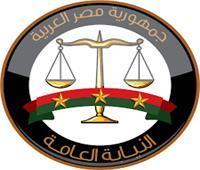 النيابة العامة تامر بإعدام 5 أطنان قمر الدين فاسد بالقاهرة