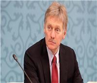 الكرملين ردا على تصريحات بلينكين: روسيا لا تهدد أي أحد