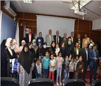 جامعة مدينة السادات تحتفل بـ٣٠ طفل يتيممن طلاب المدارس