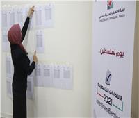 بسبب «الجنسية الإسرائيلية».. استبعاد مرشحة من الانتخابات الفلسطينية