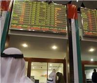 بورصة أبوظبي تختتم جلسة 12 أبريل بارتفاع المؤشر العام للسوق