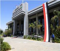 12 معلومة عن أول مركز متكامل لخدمات مستثمري جنوب الصعيد