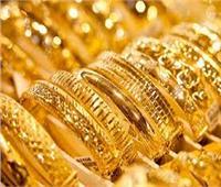 استقرار أسعار الذهب في منتصف تعاملات اليوم 12 أبريل