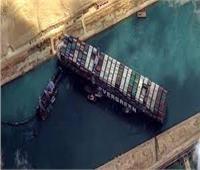 قناة السويس: إعلان نتائج تحقيقات السفينة الجانحة الأسبوع المقبل