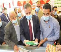 محافظ المنوفية يفتتح معرض «أهلا رمضان» الثاني بمدينة شبين الكوم