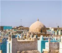 البقيع الثاني بقرية «البهنسا».. بها شهداء آل البيت والصحابة