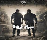 دراما رمضان  موعد عرض مسلسل «ملوك الجدعنة»