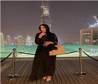 ياسمين صبري من دبي: «كل عام و أنتم بخير و سعادة »