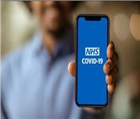 أبل وجوجل تحظران تطبيق كورونا «NHS Covid-19»