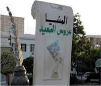المنيا الـ24 ساعة| مستقبل وطن يفتتح معرض «أهلا رمضان» بأسعار مخفضة