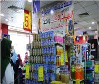 استمرار البيع بمنافذ «كلنا واحد» بأسعار مخفضة في القاهرة والمحافظات