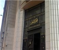 الثلاثاء.. الحكم في طعون المتهمين بـ«خلية ميكروباص حلوان» على إعدامهم