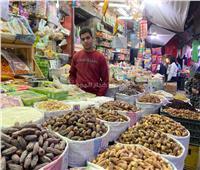 ياميش رمضان.. بديل موائد الرحمن | صور