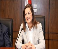 وزيرة التخطيط تشارك بمنتدي الأمم المتحدة الاقتصادى لتمويل التنمية في 2021