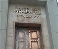 المركزي: ارتفاع تحويلات المصريين العاملين بالخارج لـ15.8 مليار دولار