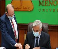 رئيس جامعة المنوفية يعتمد نتيجة دور يناير ٢٠٢١ بكلية العلوم
