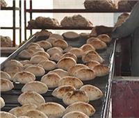 تموين المنيا يعلن مواعيد العمل للمخابز البلدية خلال شهر رمضان الكريم