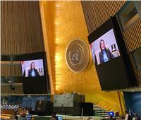 وزيرة التخطيط تفتتح ندوة تحديات تمويل التنمية المستدامة
