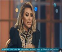 مايا دياب تعترف: شاركت في «لعبة» رامز جلال.. فيديو