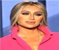 الفنانة اللبنانية مايا دياب تعلق على فيديو وهي تقرأ سورة الفاتحة | فيديو