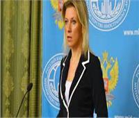 روسيا تعرب عن قلقها من قرار اليابان تفريغ مياه «فوكوشيما» المشعة بالمحيط