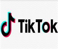 تيك توك تتصدى للتنمر الإلكتروني وتوفر بيئة آمنة للمستخدمين
