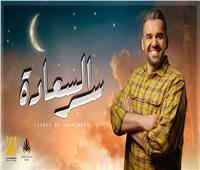 حسين الجسمي: حضور قوي بثلاثة أعمال رمضانية مُؤثّرة