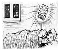 حكم النوم في نهار رمضان