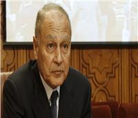 أبو الغيط يعتزم عقد اجتماع لتنسيق المواقف لإنجاح عملية الانتقال بليبيا