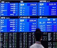 تراجع الأسهم اليابانية فى ختام اليوم الأربعاء
