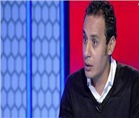 فيديو  طارق السيد عن أزمة مباراة القمة: «الأهلي مبيكسبش غير بحكام مصريين»