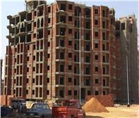 الخميس.. البدء في تطبيق منظومة الاشتراطات البنائية الجديدة بالمحافظات