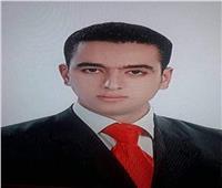 اليوم.. ذكرى استشهاد المقدم محمد الحوفي في أحداث الأميرية